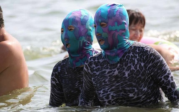 Facekini China