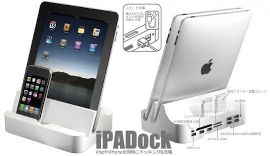 iPADock: Dock para el iPad