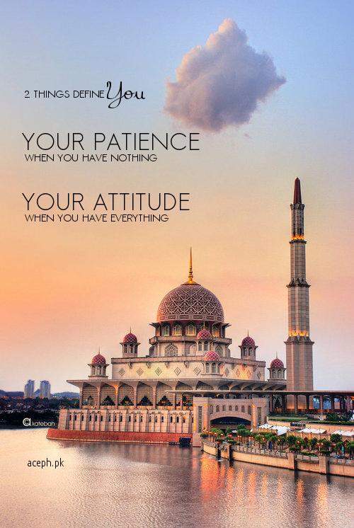 La paciencia y la actitud te definen