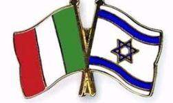 Un nuovo appuntamento con l'Associazione Italia-Israele Massa Carrara