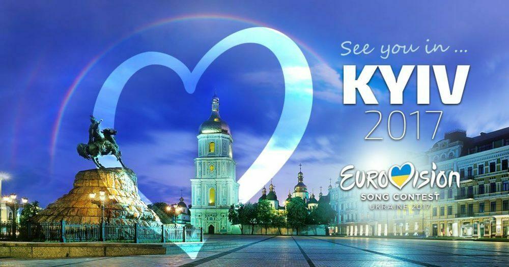 eurovision ucraina kiev 2017 (3)