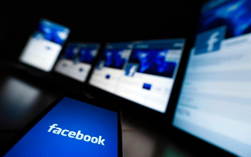 facebookkkk-thumb-large
