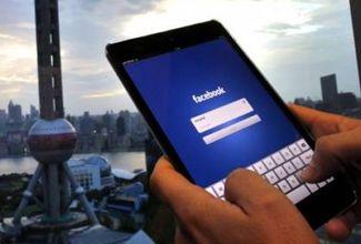 Facebook tendría 80% menos de usuarios en el 2014