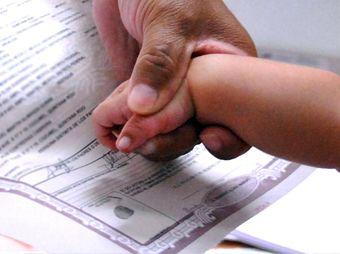 Prohíben en Sonora registrar a niños con nombres 'extraños'