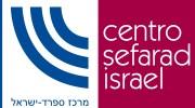 centro sefarad israel vectorial
