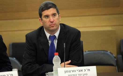 Con Avi Wortzman, Viceministro de Educación de Israel