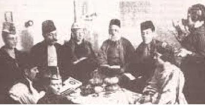 saraje