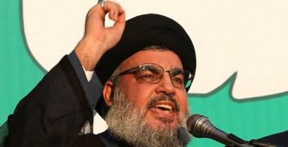 Foto nasrallah