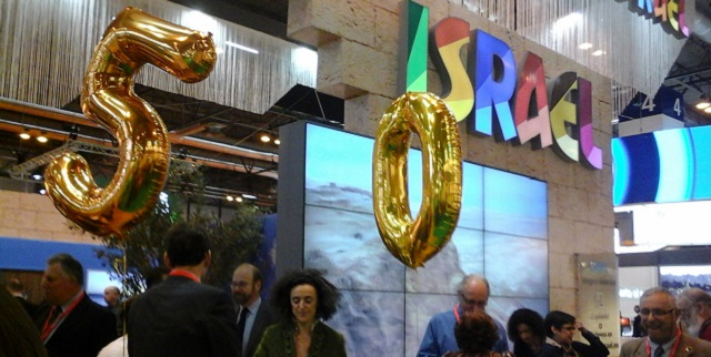 50th Anniversary of Israel's Ministry of Tourism, with Amir Halevi, its General Director