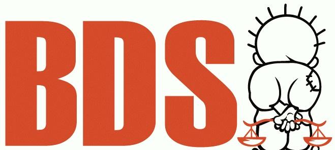 Las mentiras del BDS