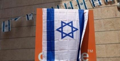 israel-orange--e1433446715447