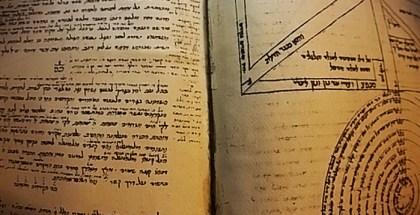 libro-diez-sefirot-baal-hasulam-cabala-ieic-bnei-baruch-kabbalah-mexico