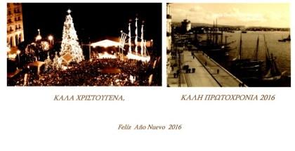 grecia110tit