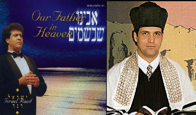 Israel Rand: padre nuestro que estás en los cielos