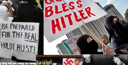 judeo islamica