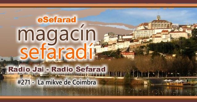 La mikve de Coimbra