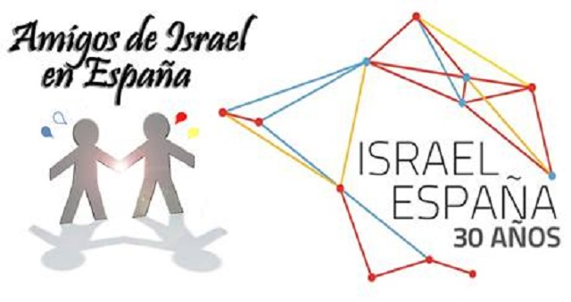Encuentro nacional de asociaciones amigas de Israel (Centro Sefarad – Israel, Madrid, 20/2/2017)