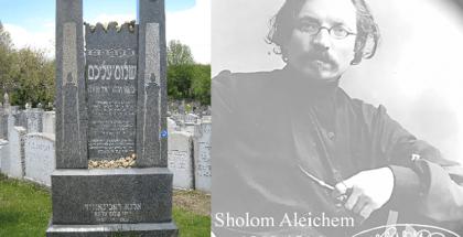 tumba sholem