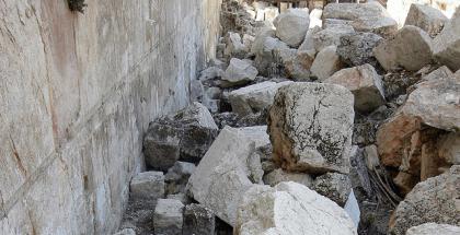 piedras kotel