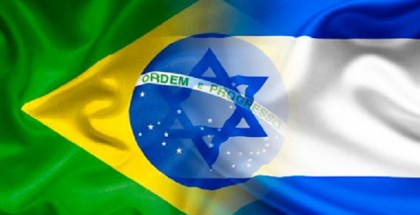 brasil-israel