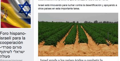 foro hispano israeli