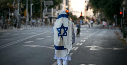 kipur israel