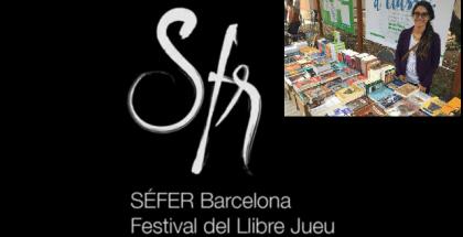 sefer barcelona 2017