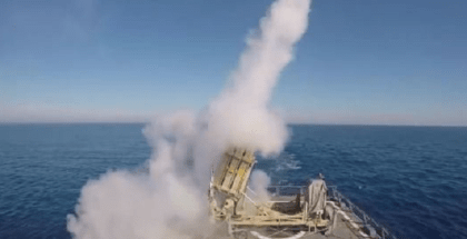 iron dome of sea