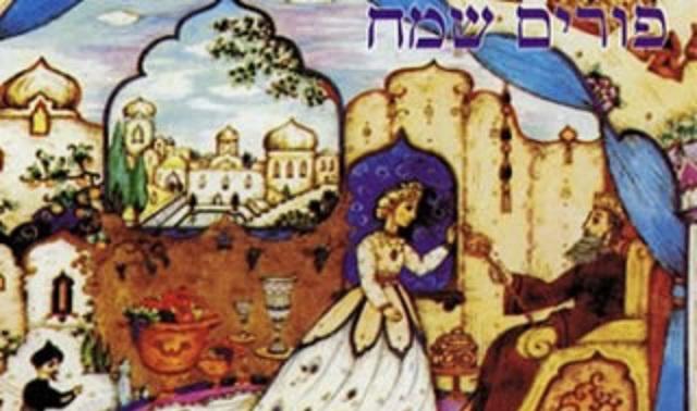 """""""De Purim a Pesaj"""" con Rab Moshé Bendahan"""