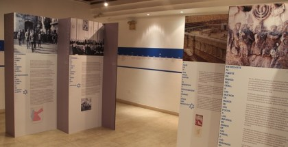 museo caracas
