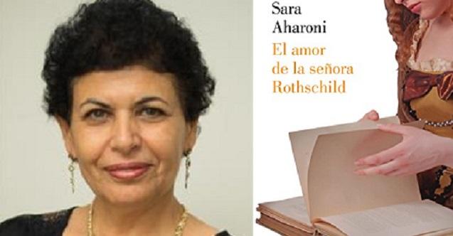 Sara Aharoni, Israeli Educator and Writer