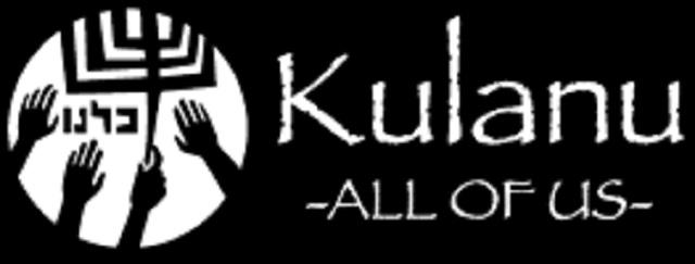 KULANU (All of Us), with Bonita Sussman