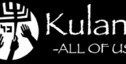 Kulano-1