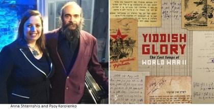 Yiddish Glory-1