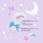 Angelic Pretty Milky Planet Re-release Head