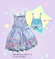 Angelic Pretty Milky Planet Re-release Salopette