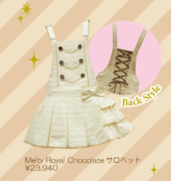 Melty Royal Chocolate Salopette