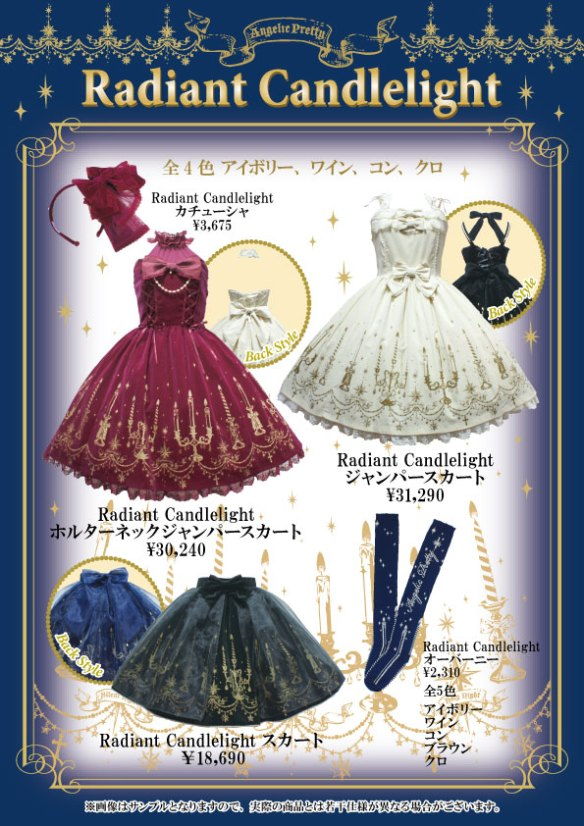 Angelic Pretty Radiant Candlelight