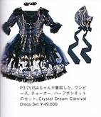 Angelic Pretty Crystal Dream Carnival OP Set