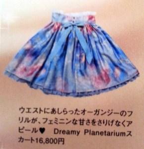 Dreamy Planetarium