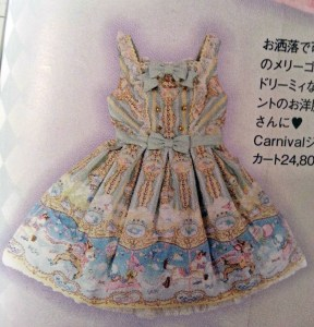 Fantastic Carnival Jumperskirt Angelic Pretty Gothic Lolita Bible