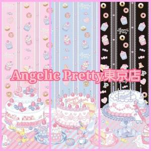 Angelic Pretty Whip Facotry
