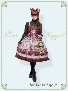 Alice and the Pirates Lucky Pack Kitten's Wonder Night Tea Party柄セット・Ⅰ/Kitten's Wonder Night Tea Party SET・ Misako