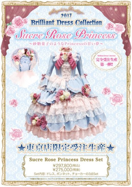 Secret Rose Princess