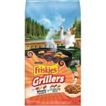 CVS: Friskies Dry Cat Food Only $2.99 (Starting 4/12)