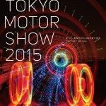 東京モーターショー、ハロウィン開催!一方九州では佐賀バルーンフェスタ開催中