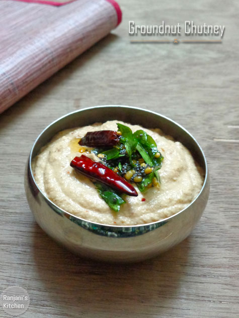 Groundnut Chutney | Chutney Recipes