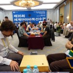 35wagc_day1_ gallery Jul 6, 2014, 9-48 AM
