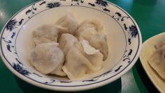 Jen Cafe Vegetarian Dumplings