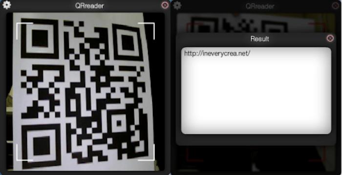 Lectura de códigos QR con el ordenador